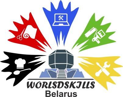 Картинки по запросу WorldSkills Belarus-2019